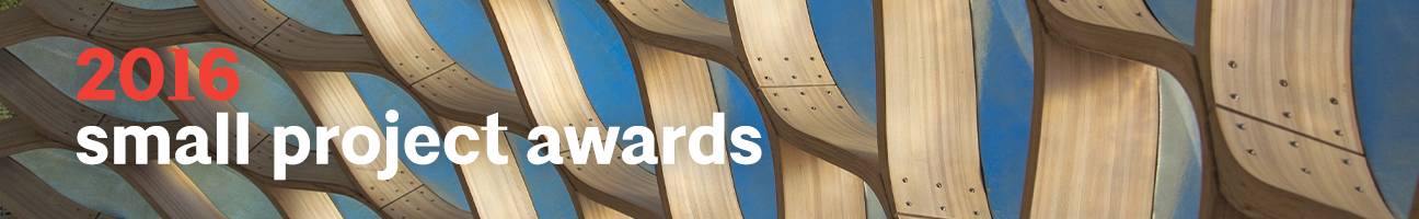 Small Project Awards