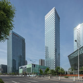 Beijing Greenland Center